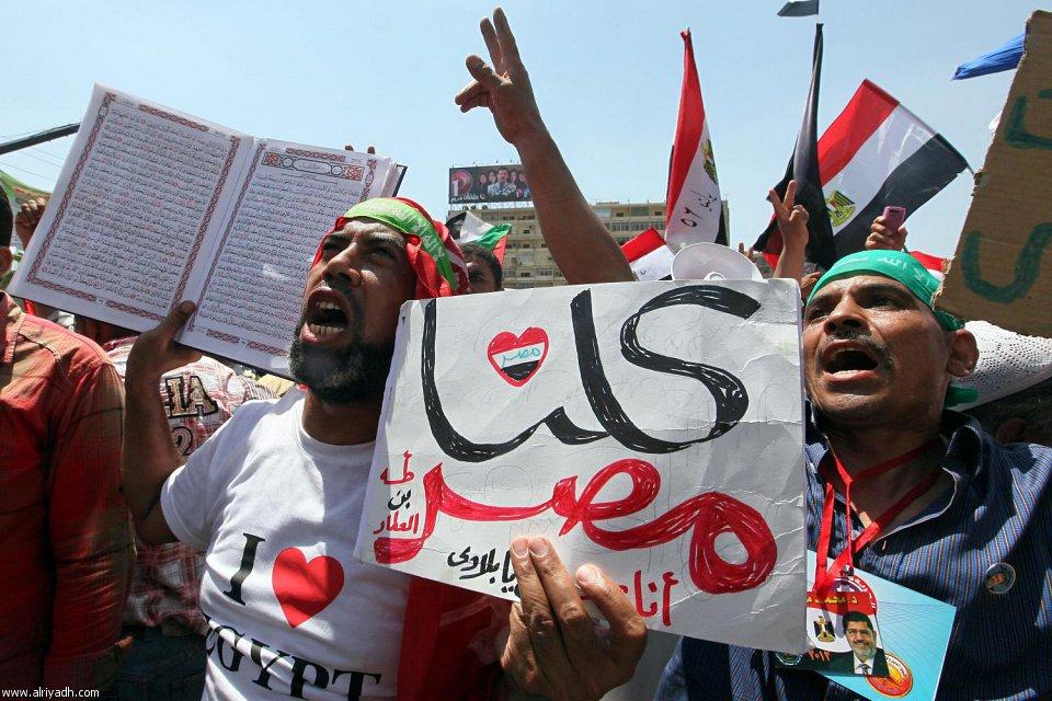 الكرت الاحمر مرسي 2013 102079.jpg