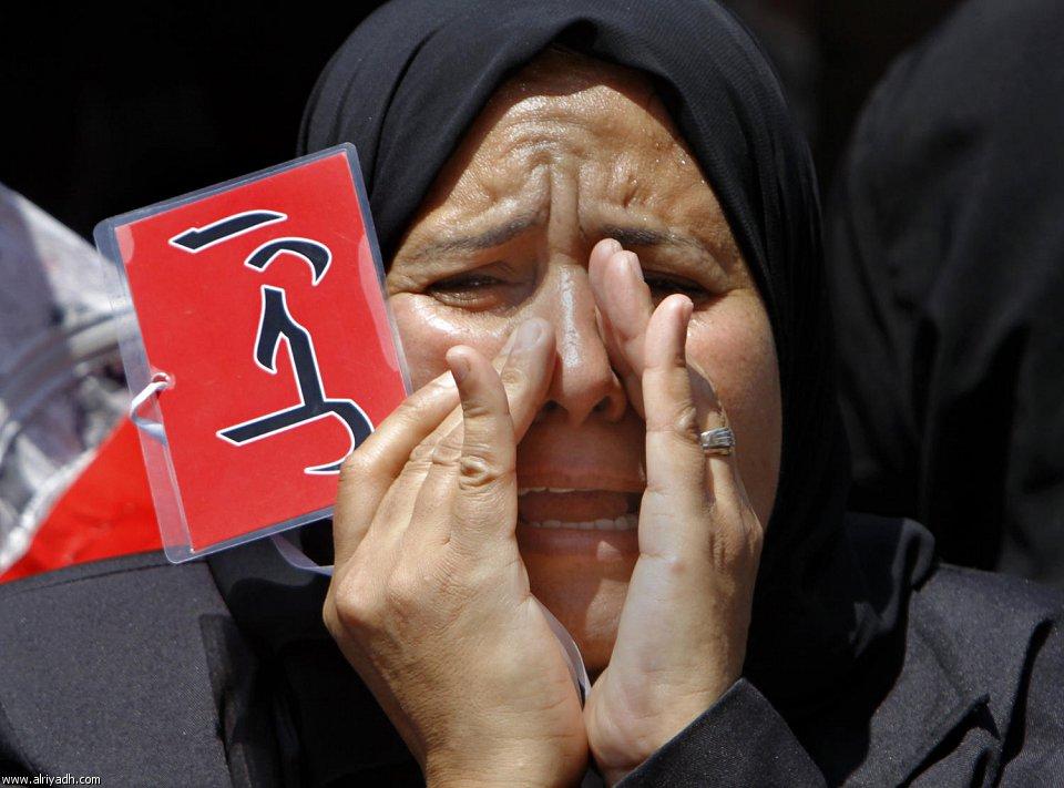 الكرت الاحمر مرسي 2013 102080.jpg