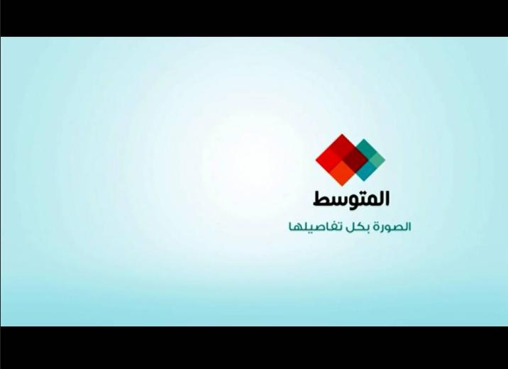 تردد قناة المتوسط النايل 2013
