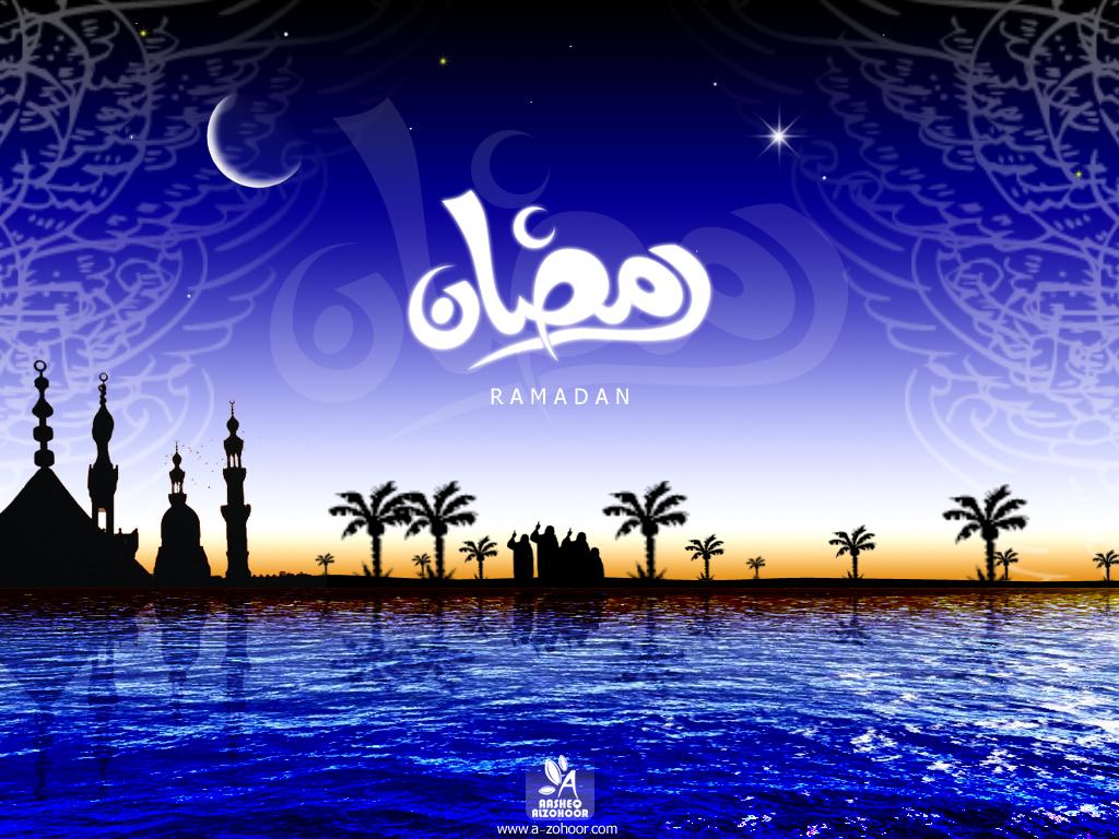 تحميل نغمات رمضان 2013 لجوالك