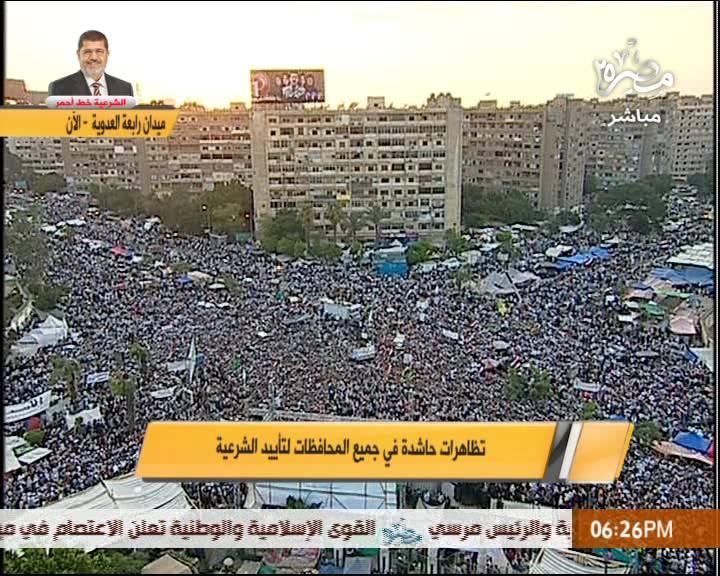 بالصور مظاهرات حاشدة مؤيدة لشرعية الرئيس محمد مرسي في جميع المحافظات 2/7/2013