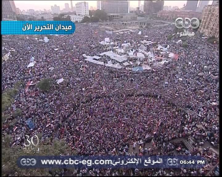 صور مظاهرات ميدان التحرير الان الثلاثاء 2/7/2013