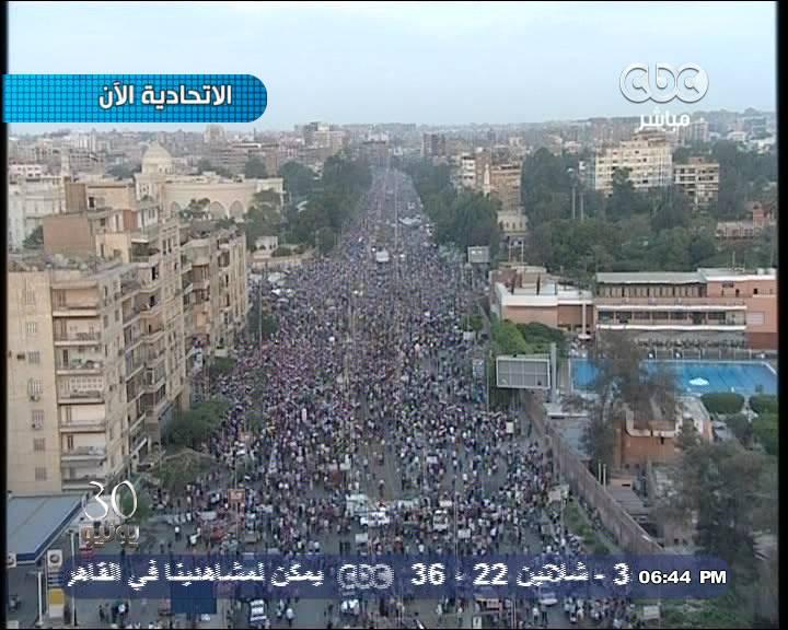 صور مظاهرات الاتحادية الان في مصر الثلاثاء 2/7/2013