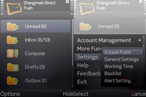 ������ ��� �������� � ����� ShangMail v2.0