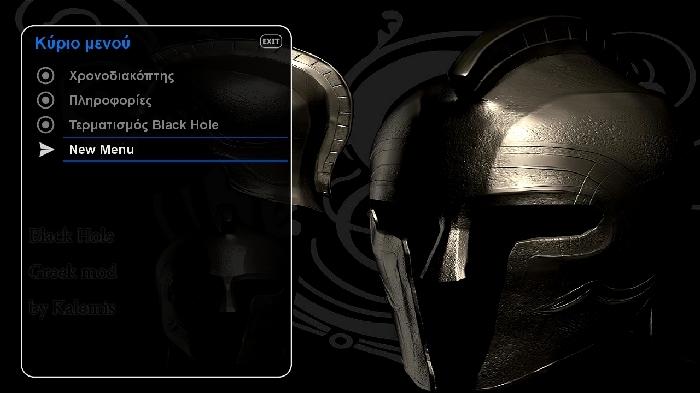 Black Hole 2.0.4 Greek mod for Vuplus Ultimo by Kalemis