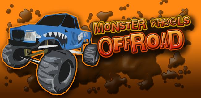 ����� ���� ���� �������� Monster Wheels Offroad