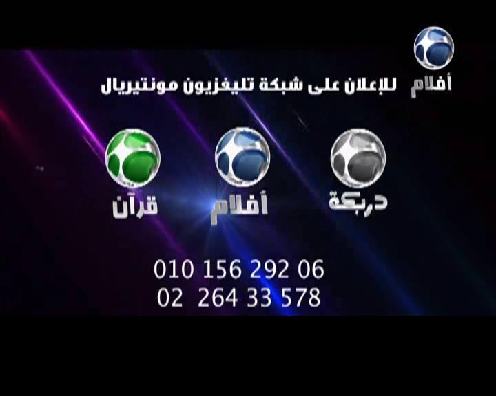 ���� ���� ����� ���� ��� ��� ���� ��� 2013 , ���� ���� Drbka Quran 2013