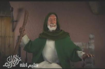مواعيد عرض مسلسل كليم الله في رمضان 2013
