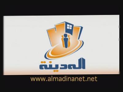 ���� �����  Eutelsat 9A @ 9� East - ���� KBS World- ���� Al Madina TV-���� ����� (�����)