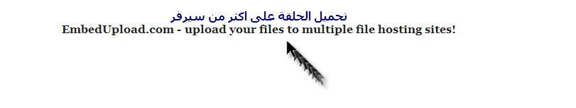 شرح كيفية التحميل من الروابط في المنتدى , how to download from a url