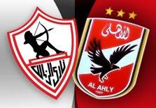 الفيد الناقل لمباراة الاهلى vs الزمالك -  دوري أبطال أفريقيا 2012- بالصور