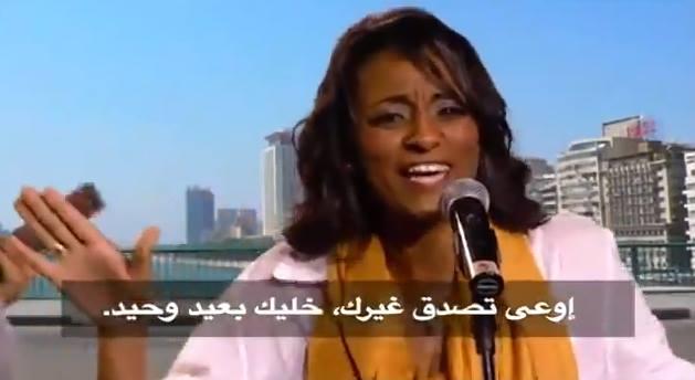 صور نسمة هركي مغنية اعلان كوكاكولا متقولش لأ