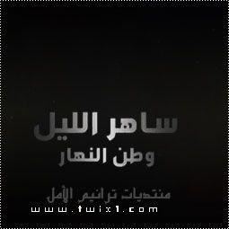 ������ 2012 ����� ���� ���� 3 , ������ ����� ���� ����� ��� ������ , ������ ���� ����� ��� ������