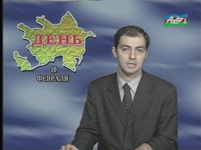���� ����� Hot Bird 13B/13C/13D @ 13� East - ���� Az TV 1-( ���� ��� )-�����