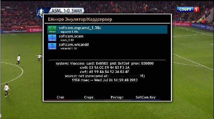 BackUp by Serjoga OpenPLi-2.1 beta DM800SE-