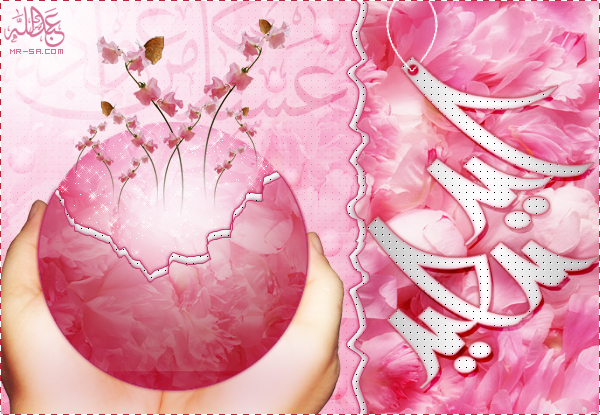 اجمل صور عيد الفطر 2013 , صور تهنئة بعيد الفطر 1434