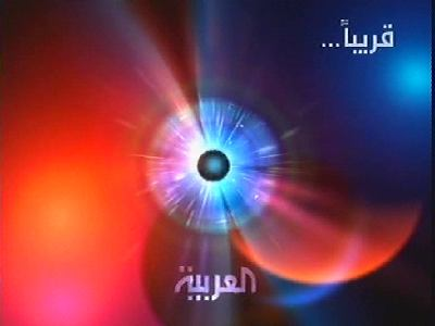 ���� ����� Nilesat 102/201@ 7� West - ���� Al Arabiya-������� (���� ����� (�����))