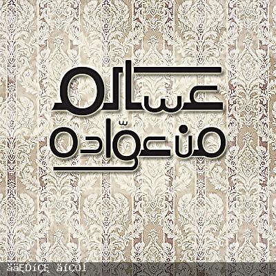 ��� ��� ����� ������ 2012 - ��� ����� ����� 2012 - ���� ��� ���� ����� 2012