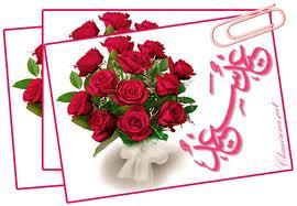 موعد اجازة عيد الفطر المبارك 2013 في الاردن