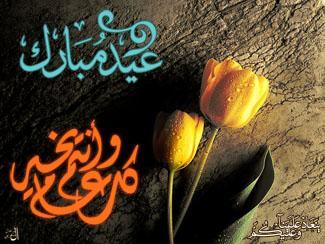 اول ايام عيد الفطر في السعودية 1434 - موعد عيد الفطر في السعودية 2013