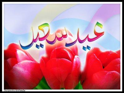 موعد اول ايام عيد الفطر في العراق وقطر وسلطنة عمان والبحرين ومصر 2013