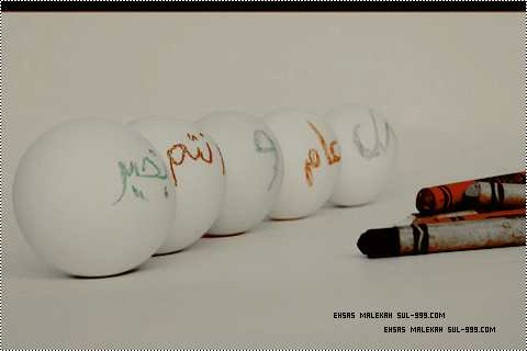 صور وخلفيات جلاكسي عيد الفطر 2013 , صور جلاكسي تهنئة بعيد الفطر السعيد 1434