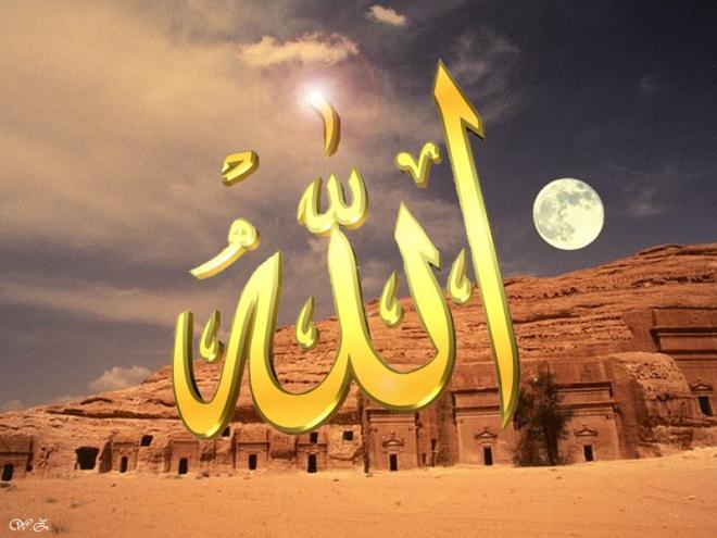 صور اسلامية روعة 2014 , خلفيات اسلامية جميله 2014 , اجمل صور دينية 2014