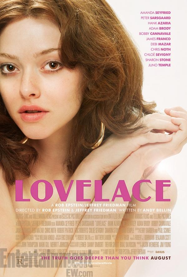 ����� ���� Lovelace 2013