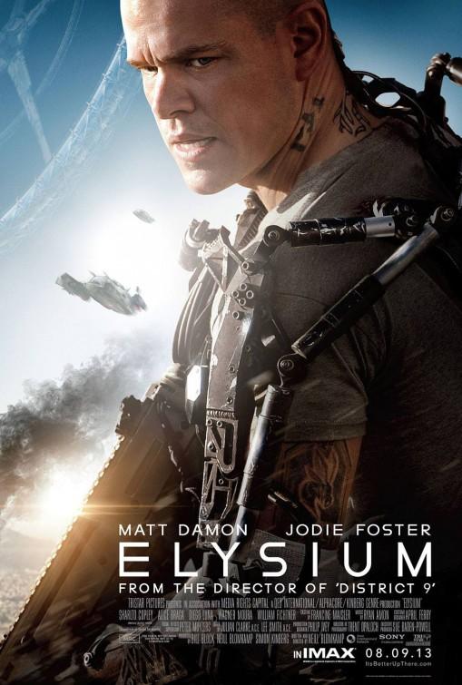 ����� ���� Elysium 2013