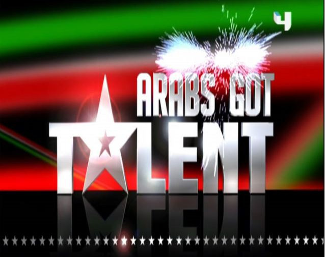 ���� ��� ������ ��� ��� ����� 3 ������ ������ Arabs Got Talent