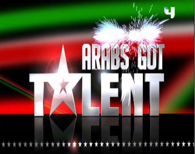 القنوات الناقلة لبرنامج عرب قوت تالنت Arabs Got Talent 3 2013