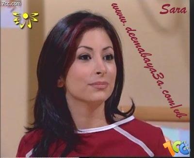 ��� ���� ����� 2014 , ��� ������� ������� ���� ����� 2014 , Dima Bayaa