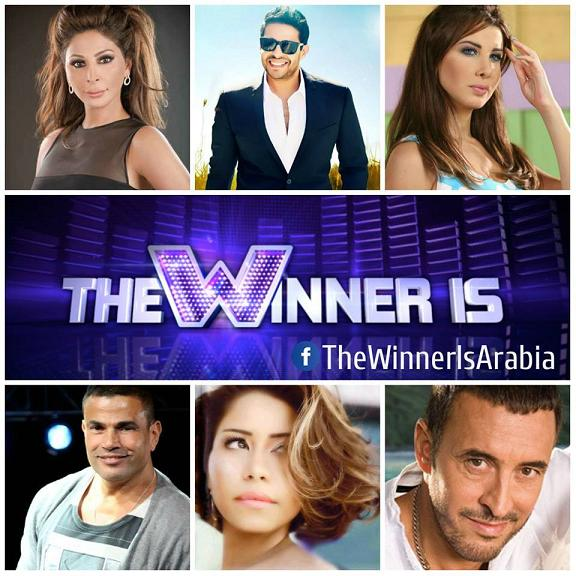 ��� ����� ���� ����� ������ �� ���� �� - The Winner is , ��� ���� ���� ���� ������ �� ���� �� 2013