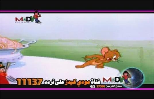 تردد قناة مودي كيدز على النايل سات بتاريخ اليوم 26-9-2013 - تردد قناة مودي كيدز 2014 - mody kids