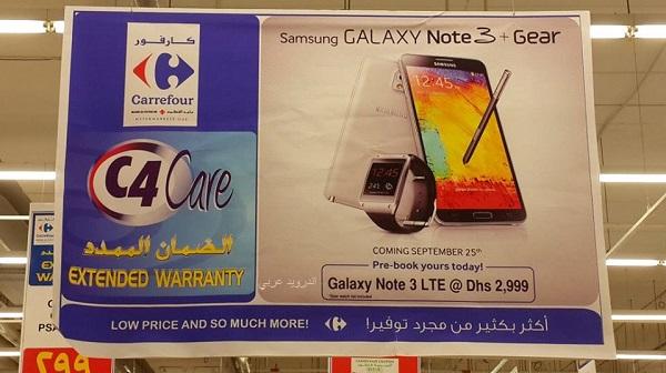 ��� ������� ��� Galaxy Note 3 �� ��������