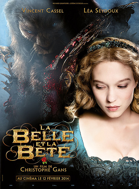 ����� ���� Beauty and the Beast
