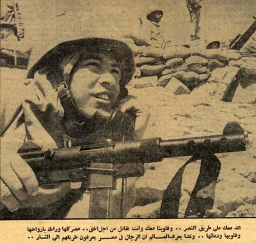 ��� ����� ��� 6 ������ 1973 - ��� ������ ������ ��� October 6 1973