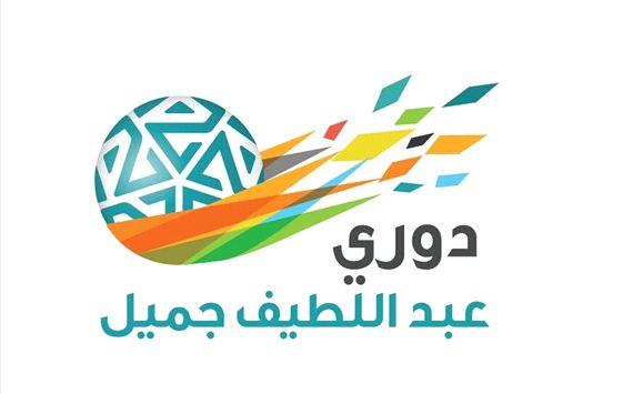 اهداف مباراة الشباب والاتفاق اليوم السبت 5-10-2013