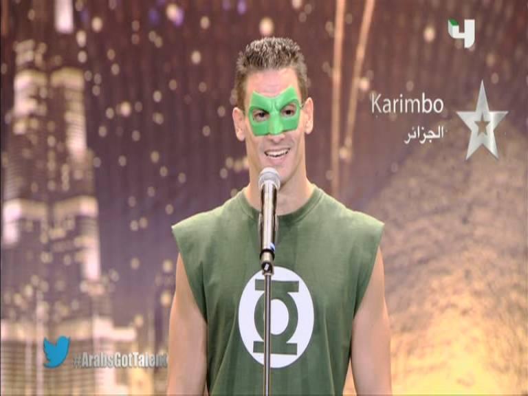 ��� karimbo ������ ����� ������ Arabs Got Talent