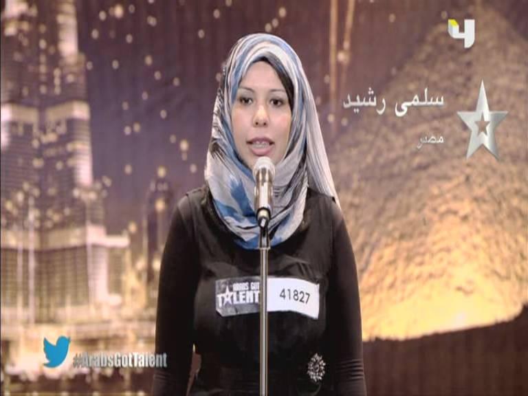 صور سلمي رشيد مشتركة برنامج Arabs Got Talent