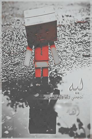 صور رمزيات وخلفيات حزينة للجالكسي 2014
