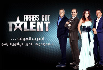 ������ ������ 5 �� ������ Arabs Got talent ����� 12-10-2013