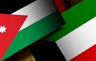 القنوات الناقلة لمباراة الأردن والكويت اليوم الأربعاء 9-10-2013 - مباراة ودية