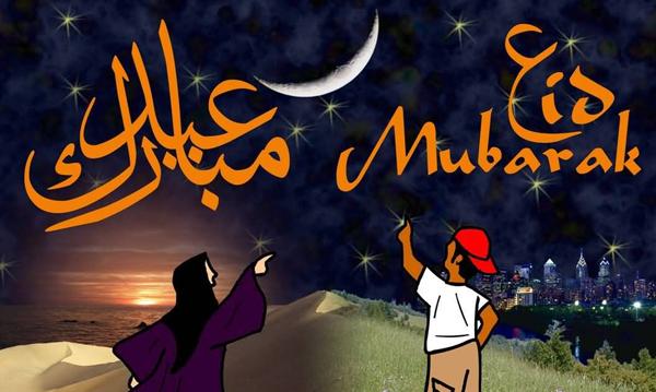 خطب ومحاضرات عيد الاضحى جاهزة للالقاء 2013