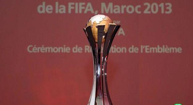 قرعة كأس العالم للاندية في المغرب 2013 Club World Cup