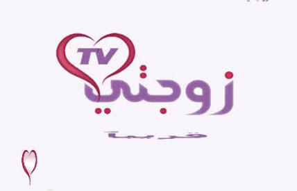 ��� ����� Eutelsat 8 West C @ 7.8� West-���� ���� ���� Zawgty TV