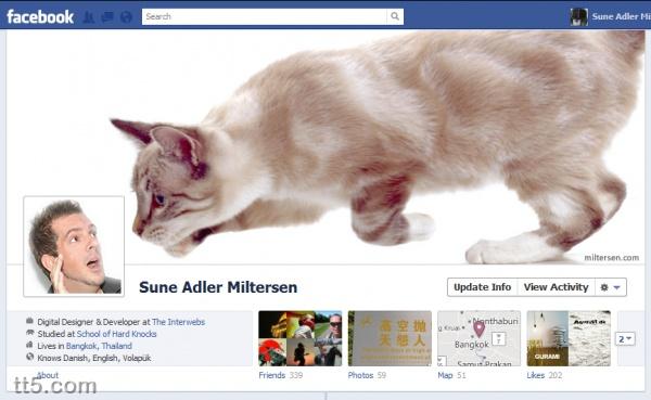صور تعليقات وكوميكس جزائرية مضحكة للفيس بوك 2014