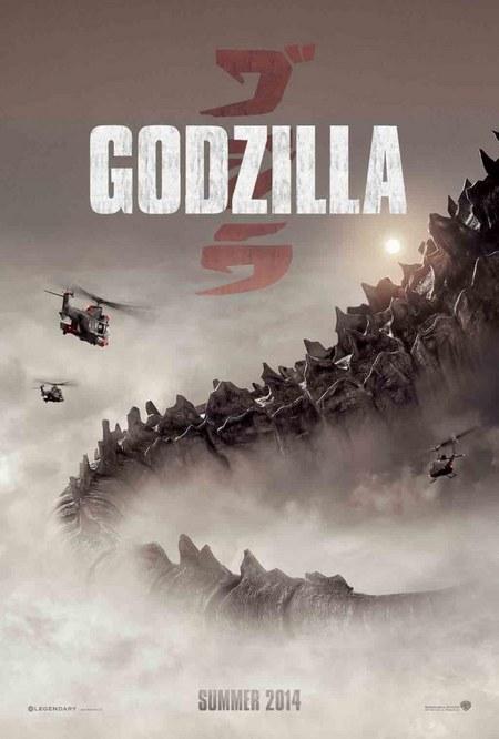 ����� ���� Godzilla