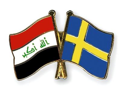 Iraq vs Sweden 19-10-2013 World Cup U-17