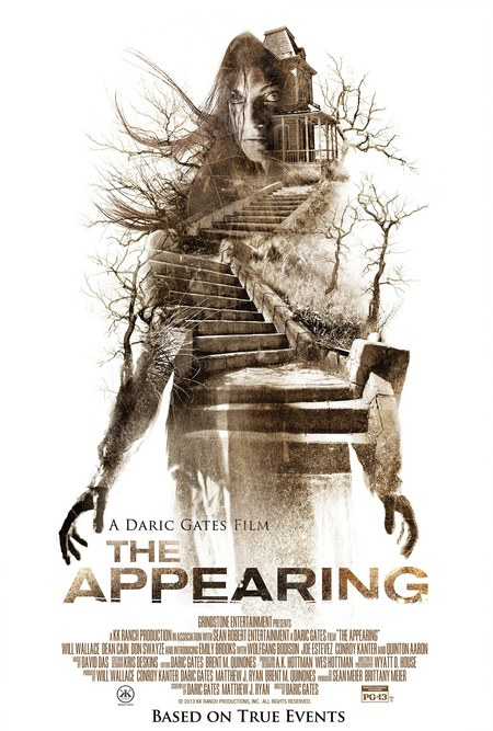 ����� ���� The Appearing